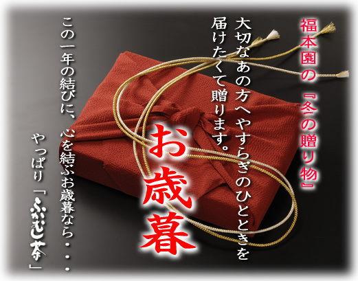 oseibo_06.jpg