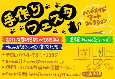 banner_20110129000835.jpg