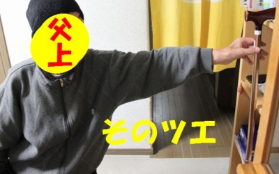 ツエtsu