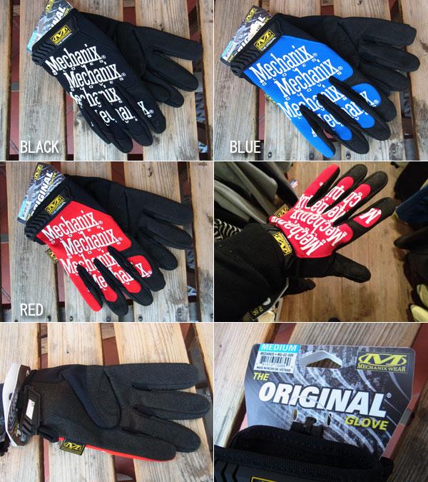mechanix-glove1-6.jpg