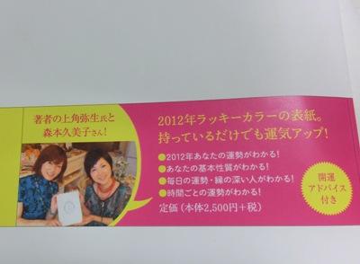 2012obi2.jpg