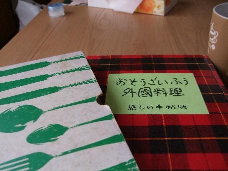 2013_0210_143852.jpg