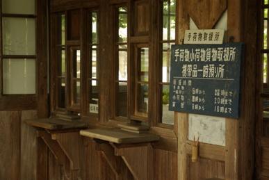 美作滝尾駅2