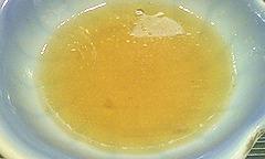 蜂蜜入り黒酢