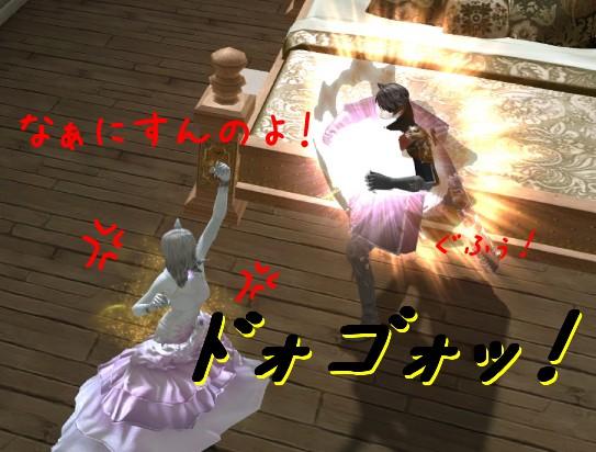 Aion0064.jpg