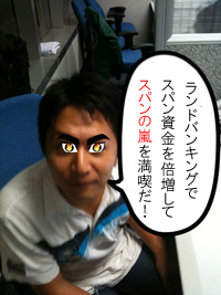 34ffd327-s_20110216180925.jpg
