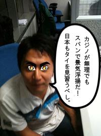 34ffd327-s_20110220152305.jpg