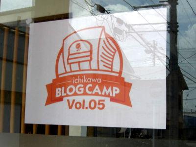 i_blog1