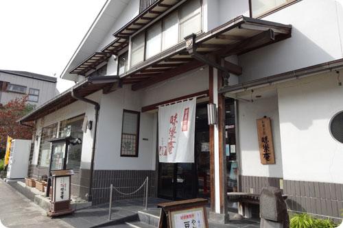 201410131.jpg