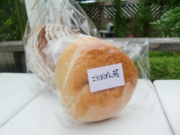 71こうぼパン拓さん