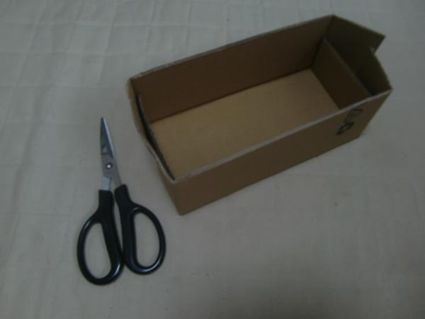 0715箱の大きさ