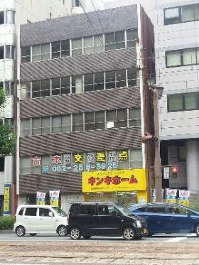 7月15日古本交差点