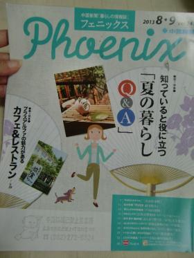 7月22日雑誌