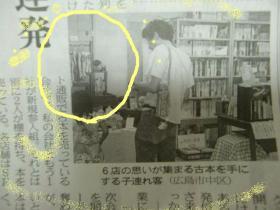 7月26日経済新聞
