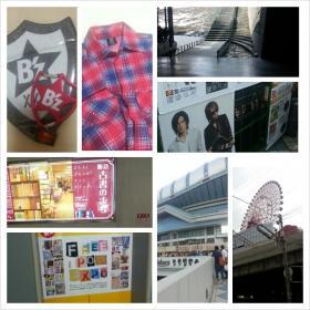 9月14日大阪