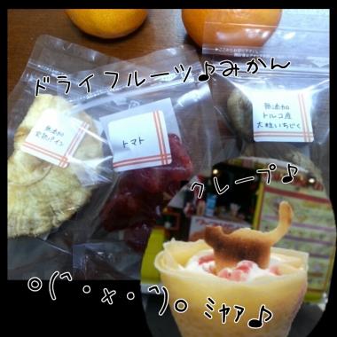 PhotoGrid_1417927160119.jpg