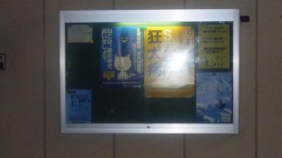 1840213170_79東大阪2
