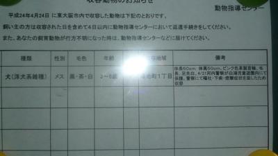 1840213170_12東大阪1
