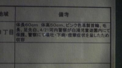 1840213170_241東大阪3