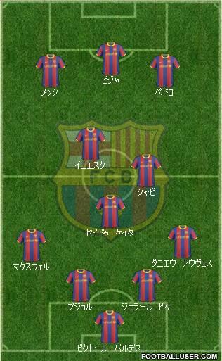 38593_F_C__Barcelona.jpg