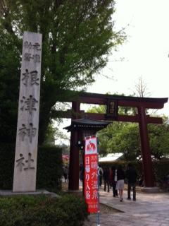 根津神社20110430