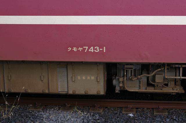 クモヤ743-25s