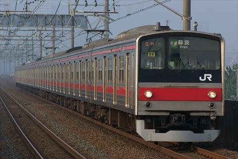クハ205-1先頭 ケヨ24