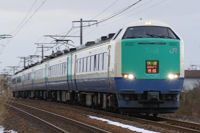 485-227Ts.jpg
