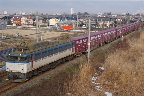 EF81-56s.jpg