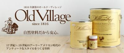 old-village-cate_convert_20110524213714.jpg