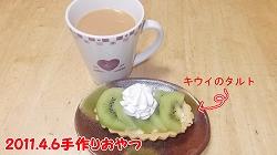 201146oyatu