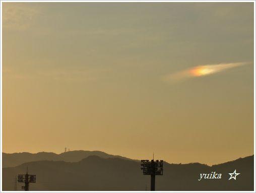 彩雲 (1)