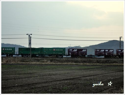 電車224-2