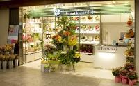 フワリ阪急三番街店