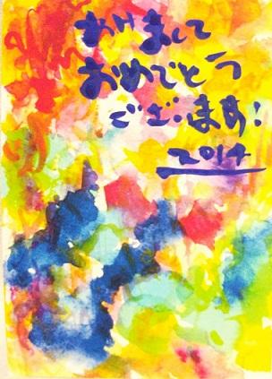 nennga2014 3