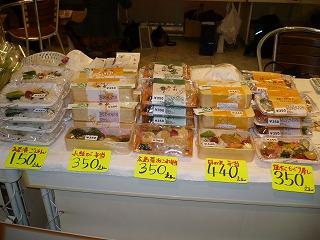 広島菜弁当