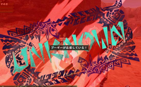 mhf 2011-11-24 00-45-52-890