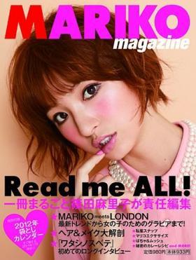 MARIKO_20111103000401.jpg