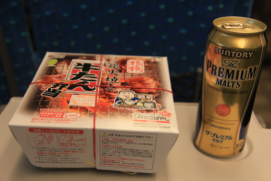 京都出張0002