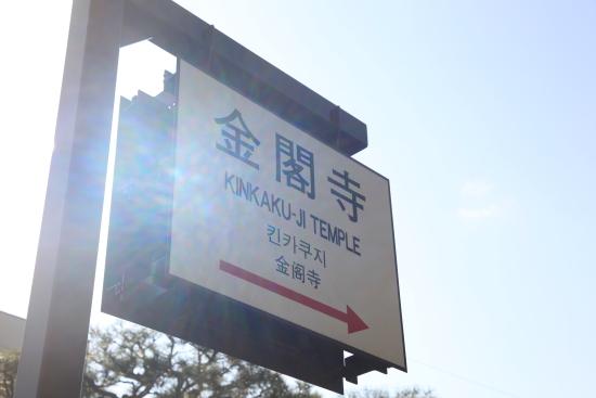 京都出張0004