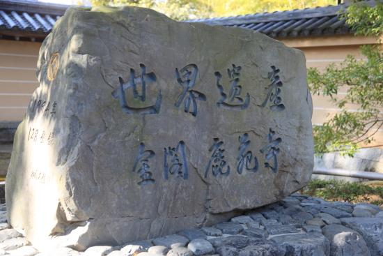 京都出張0007