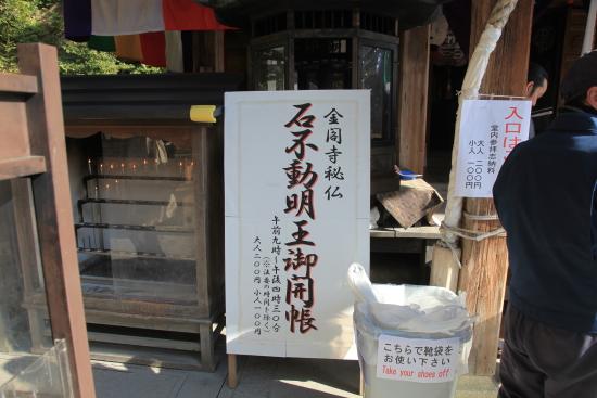 京都出張0011