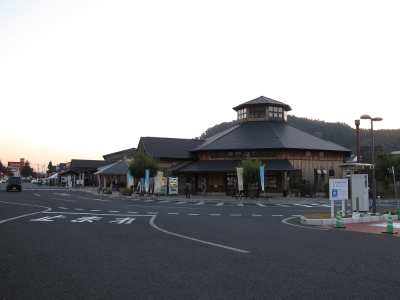 道の駅 天童温泉