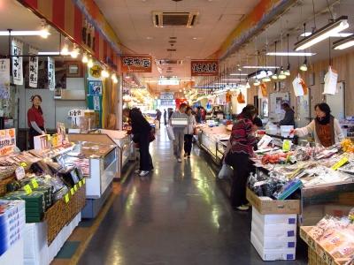 日立おさかなセンター 市場
