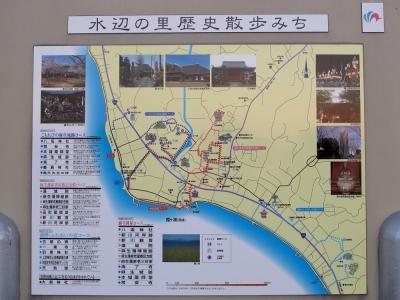 天王崎園地 周辺案内図