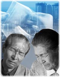 生保以下の年金しか貰えず、医療も介護も受けられない老人が増加 取材を受けた老人全員が〝死〟を希望:政治・経済まとめ