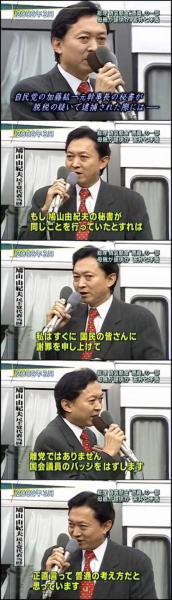 hato200203e.jpg
