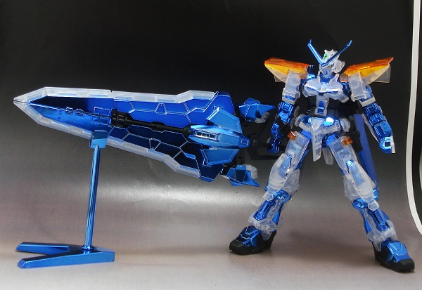 hg_astray_bluescoundL_lm (2)