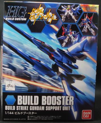 hggc_buildbooster (17)