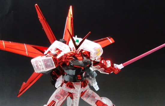 hg_astray_redframe_limited (8)